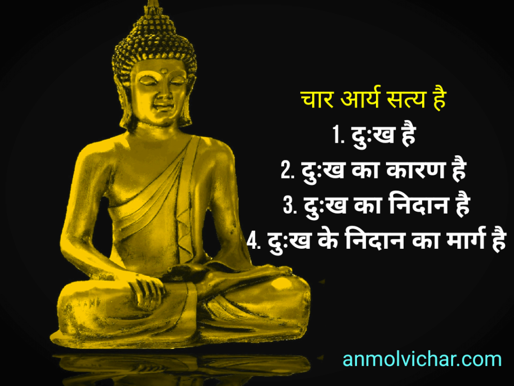 Budhha quotes in hindi budhha images with quotes budhha quotes images